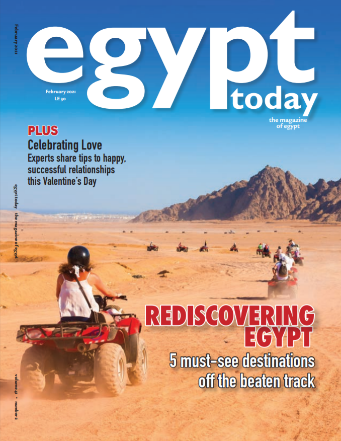 Magazine Egypttoday Dec-Jan
