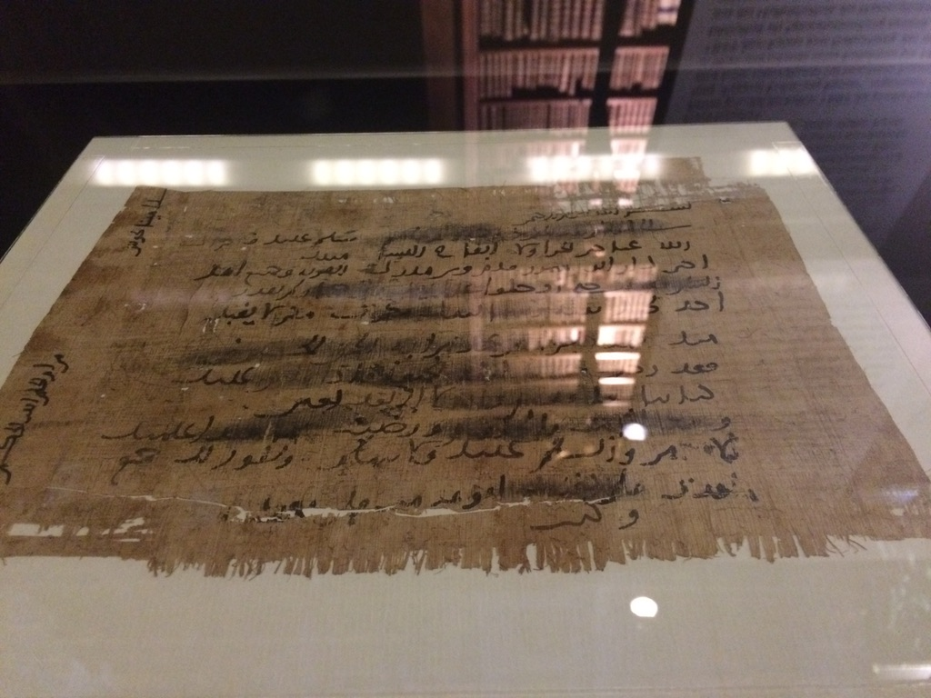 Egyptian papyrus for a lady            called Um al-Hakam is shown at ÖNB State Hall- Egypt Today-            Samar Samir