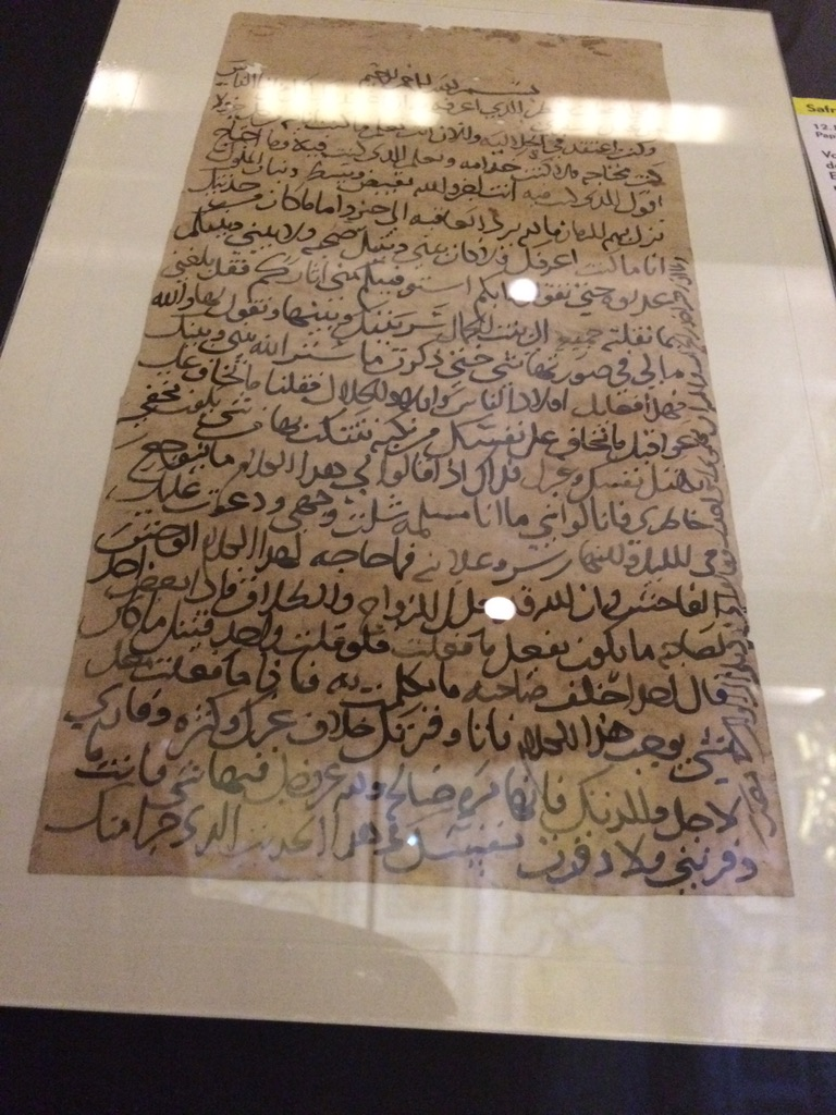 Manuscript of Safra is shown            at the State Hall- Egypt Today-Samar Samir