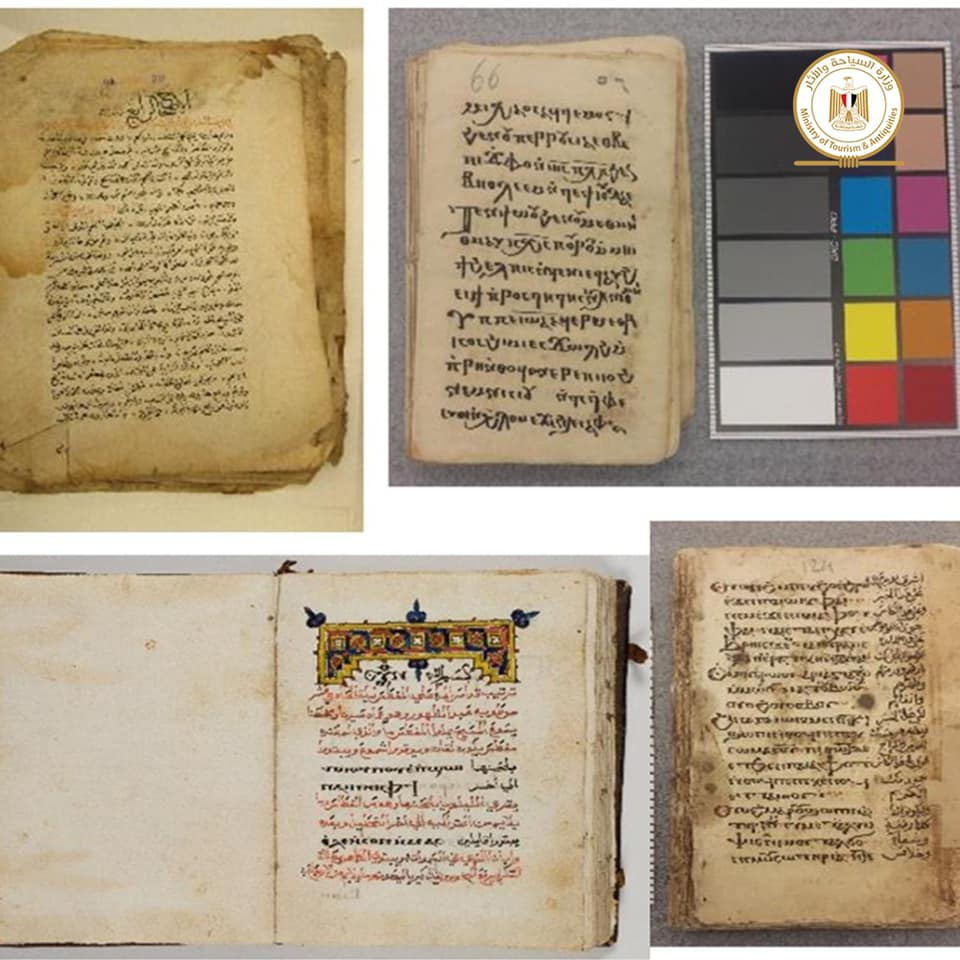 Some of the repatriated manuscripts – Min. of Tourism & Antiquities