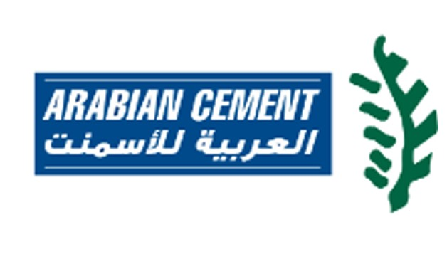 FILE - Arabian Cement