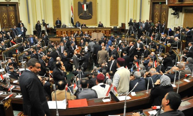 Egyptian Council for Human Rights (NCHR) - File photo
