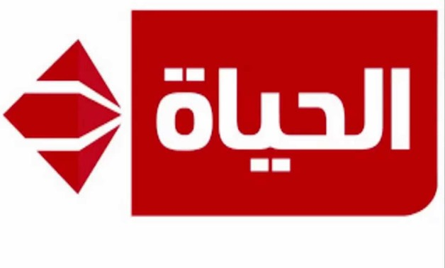 Al-Hayah TV Channel logo