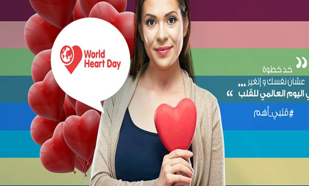 Magdi Yacoub Heart Foundation campaign on World Heart Day - Official Foundation Facebook page