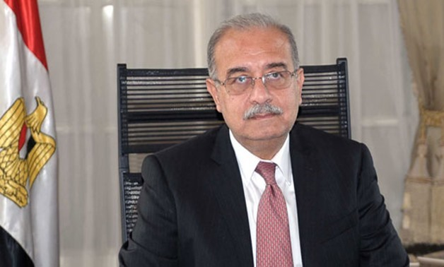 Prime Minister Sherif Ismail - File photo