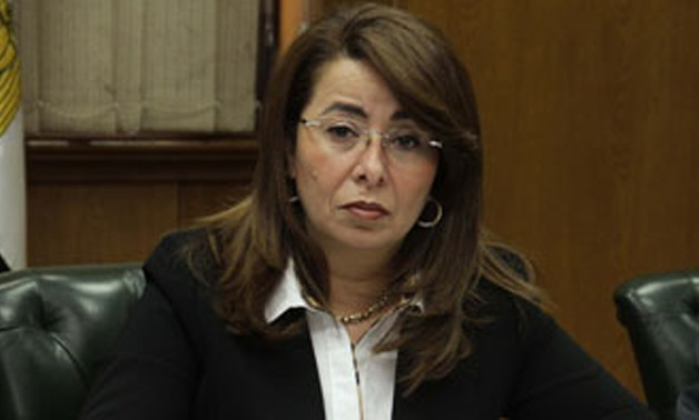 File- Minister of Social Solidarity, Ghada Waly