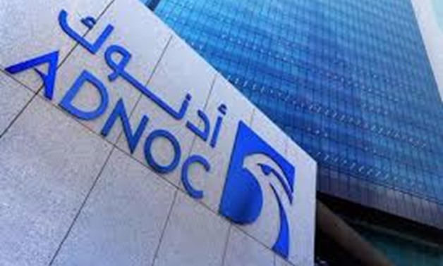 Adnoc hires banks for fuel retailer IPO