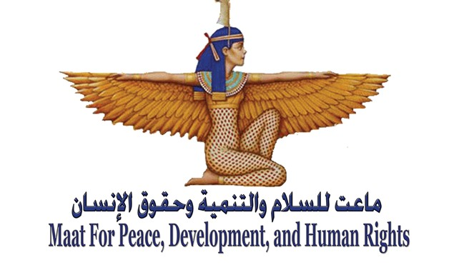 The logo of Maat foundation for peace, development and human rights - Facebook Page