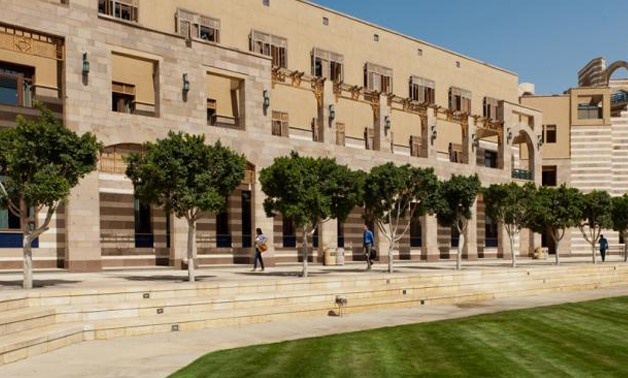 The American University in Cairo (AUC) at fifth settlement - AUC official website