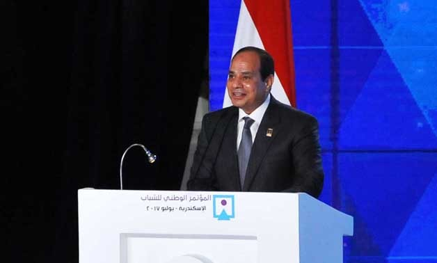 President Sisi at the Fourth National Youth Conference in Alexandria- press photo