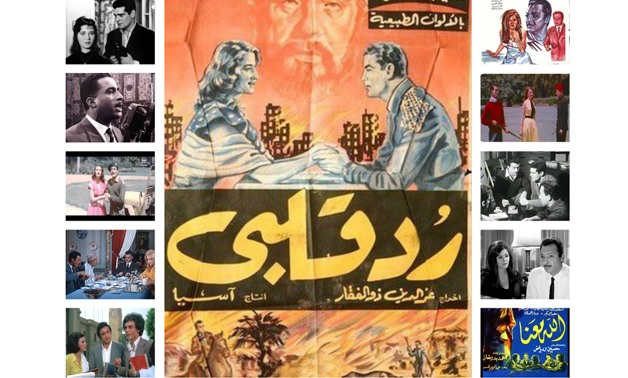 July revolution in the eyes of Egyptian cinema