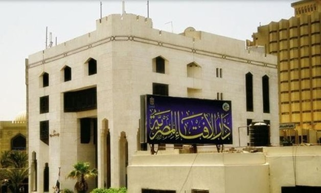FILE- Dar al-Iftaa headquarters in Cairo - Photo courtesy of Dar al-Iftaa official website