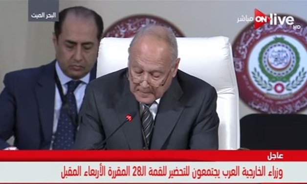 AL Secretary General Ahmed Abul Gheit in Arab foreign ministers meeting 27 July 2017 - screen shot from live stream