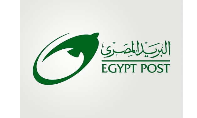 Egypt Post- Photo courtesy of company website.png