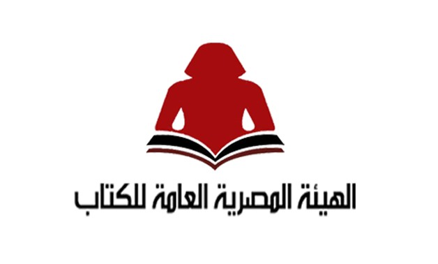 General Egyptian Book Organization