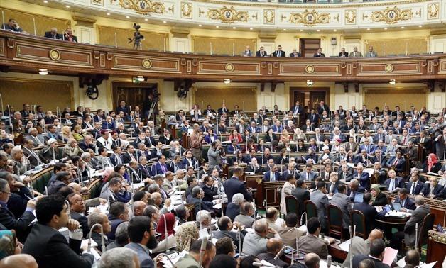 Egyptian Parliament - File photo