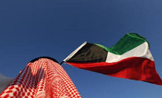 Kuwait Flag - CC Via Wikimedia