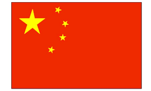China Flag CC Via Wikimedia