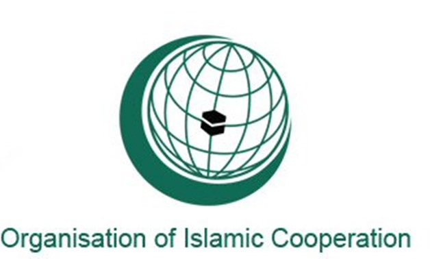 The Organization of Islamic Cooperation (OIC) logo