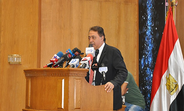 Minister of Health Ahmed Emad el-Din – Press Photo