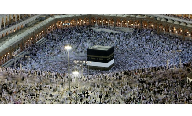 Muslims perform Hajj at the Kaaba inside the Grand Mosque in Mecca – Courtesy of CC Wikimedia