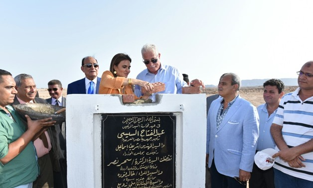 Minister of Investment Sahar Nasr in Sharm El-Sheikh Sunday- Press Photo
