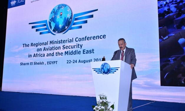 ICAO Confernce in Sharm El Sheikh on August 8, 2017- Press Photo
