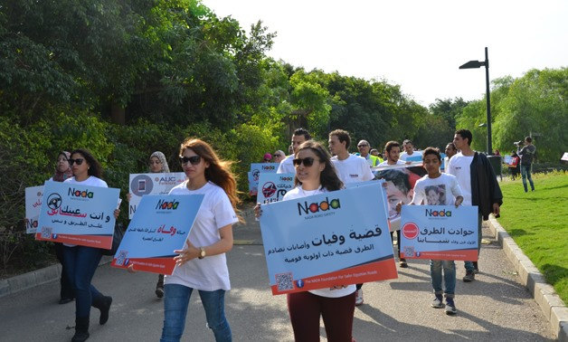 Photo courtesy of The Nada Foundation for Safer Egyptian Roads