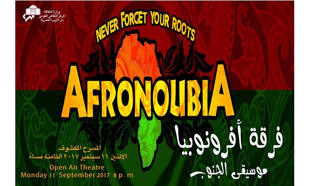 Afronoubia concert - Facebook official page