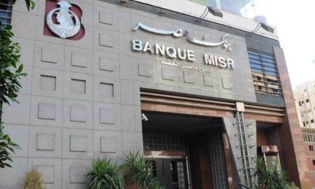 : FILE – Banque Misr