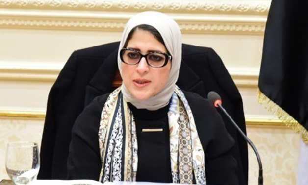 FILE - Health Minister Hala Zayed – Egypt Today