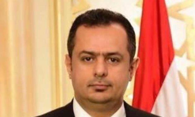 Maeen Abdulmalik Saeed- photo courtesy of his unverified Facebook page