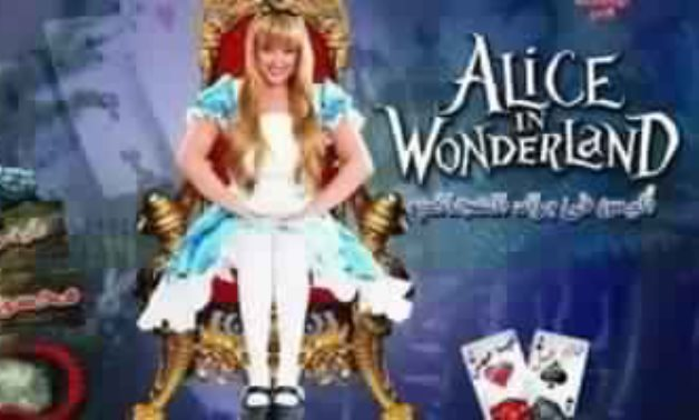 File- Alice in Wonderland Play poster.
