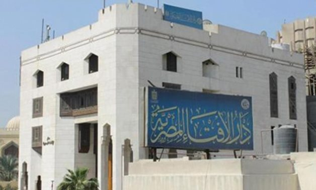 Dar Al-Iftaa (House of Iftaa) - File Photo