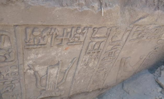 The ancient wall discovered in Nagaa Hamadi - Min. of Tourism & Antiquities official page