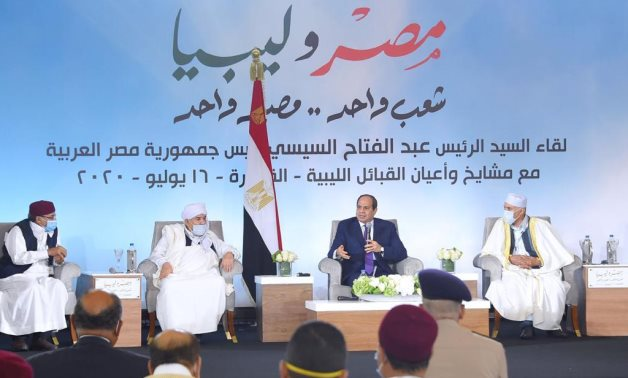 Egypt's President Abdel Fatah Al Sisi during meeting with Libyan tribal leaders in Cairo, Thursday 16 July 2020 – Press Photo