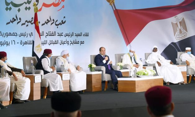 Egypt's president meets with Libyan tribal chiefs on Thursday - Presidency