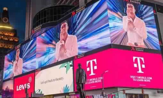 File: Mohamed Ramadan in Times Square.