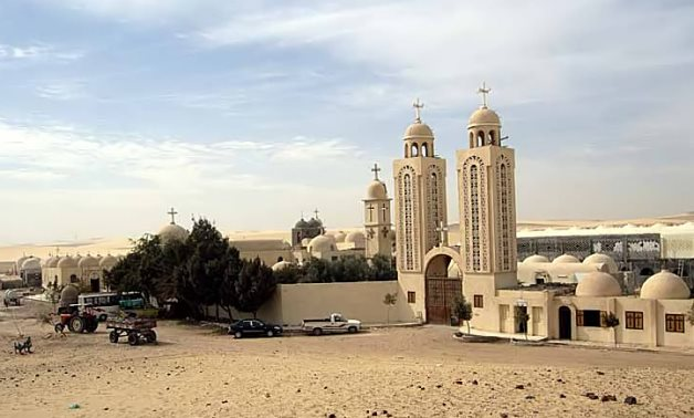 Monastery Of Saint Fana in El-Minya - Wikipedia