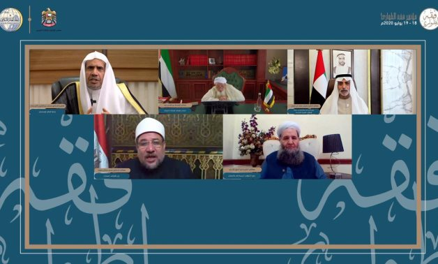 "The international virtual conference ""Emergency Fiqh"""