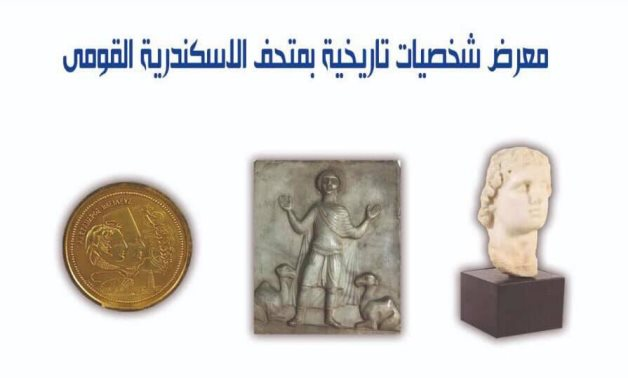 """Alexandrian Characters"" exhibition in Alexandria National Museum – Min. of Tourism & Antiquities Facebook account"