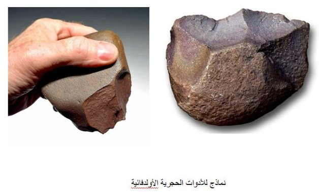 Examples of the stone Oldowan tools used along Egypt's Nile Valley 2 million years ago - ET