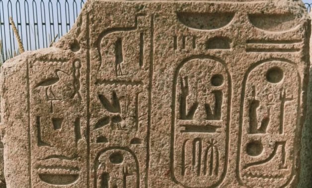 Among the discovered artifacts in Mit-Rahina – Min. of Tourism & Antiquities