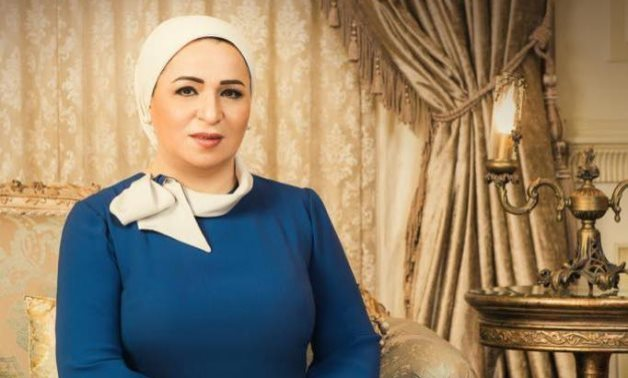 FILE - Egypt's First Lady Entissar Amer – Official Facebook page
