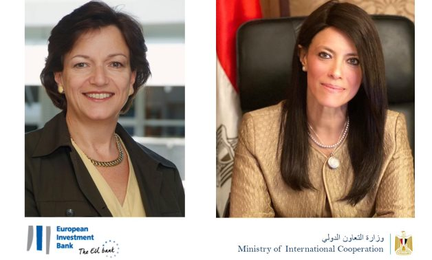 Director for Neighboring Countries at the European Investment Bank, Flavia Palanza. and Minister of International Cooperation Rania Al-Mashat - Press Photo