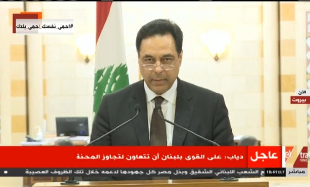 Lebanon's Prime Minister Hassan Diab in an official televised speech announced the government resignation