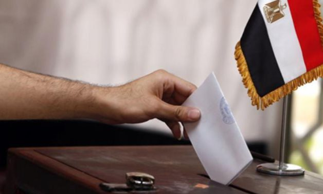 File Photo: Elections in Egypt (Photo: AFP)