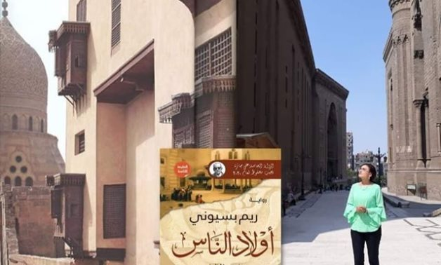 House Of Egyptian Architecture - Official Facebook account