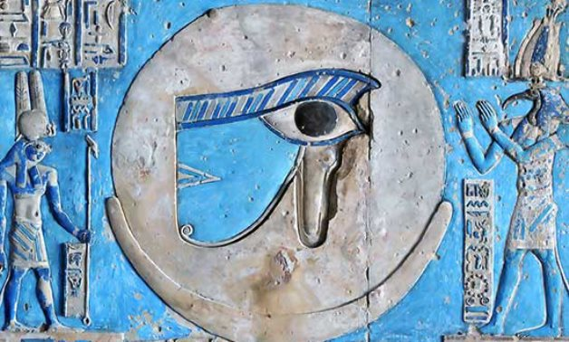 Ancient Egyptians believed that they Eye of Horus could protect them for envy and misfortunes - ET