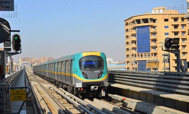 Metro train in Cairo - FILE